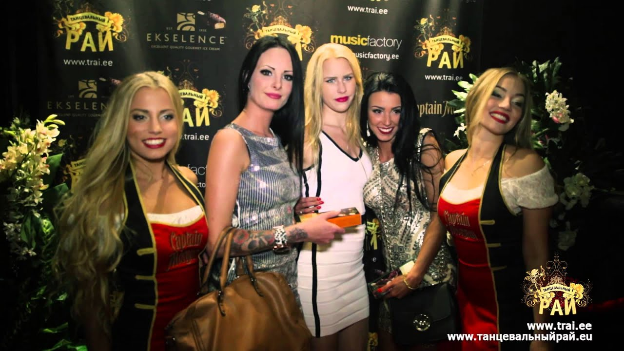 Форум ночных клубов москвы веб камера ночного клуба москвы