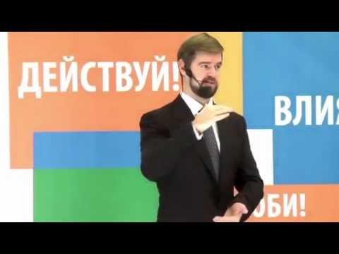 книга Константина Кондакова о психологии трейдера