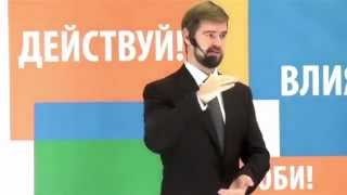 Кондаков Константин (Kondakov Konstantin) на Мега Тренинге 2014