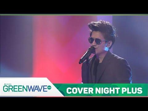 Cover Night Plus 90's Night - แววตา