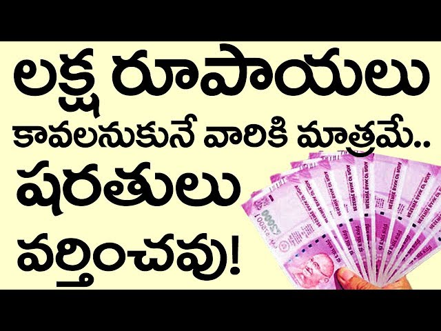 How to Get INSTANT LOAN  #9Roses Media