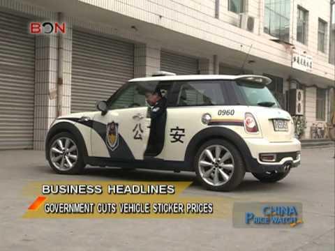 Government cuts vehicle sticker prices   - China Price Watch - February 26,2013 - BONTV China