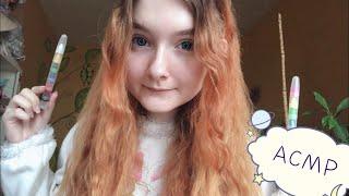 АСМР Сделаю тебе макияж мелками для лица Ролевая игра
