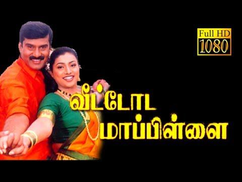 Veettoda Mappillai   Napoleon, Roja, S.Ve Sekar   Tamil Comedy Movie HD