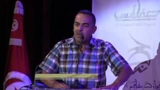 ديوان صفاقس الشعري/ الشاعر: ابراهيم صديقي (الجزائر)