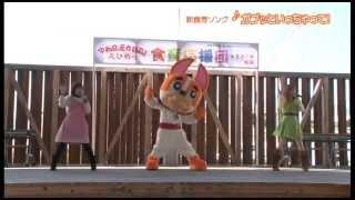 南予食育イベントキャラバン(宇和島市)実施報告VTR 2014年11月22日