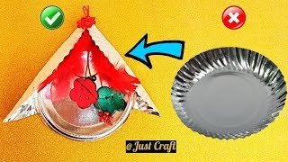 Silver Paper Plate Craft Ideas | Paper Plate Wall Hanging | Christmas Craft | Just Craft