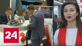 Смотреть видео HeliRussia: в Москве открывается Международная выставка вертолетной индустрии - Россия 24 онлайн