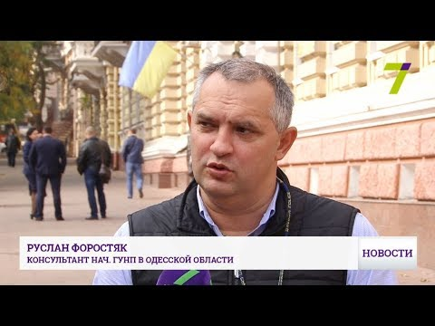 Новости 7 канал Одесса: Одесситы нашли боеприпасы среди мусора