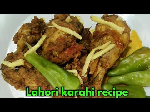 Lahori Chicken Karahi Recipe Lahori Famous Karahi Homemade