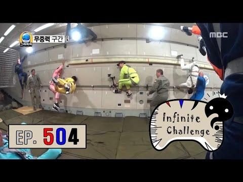 [Infinite Challenge] 무한도전 - Zero Gravity Make Surprising Feeling! 20161029