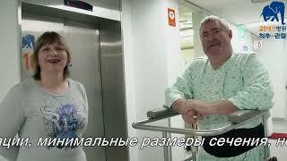 Лечение боли в спине, позвоночник и суставы!