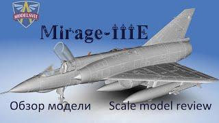 mirage IIIE - обзор модели от  Modelsvit в масштабе 1/72