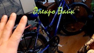 Мой самодельный электро велосипед, который я собрал на моторе 800 Ватт 36 вольт. Плюсы и минусы.(Поддержать мой проект и..., 2015-04-09T22:12:39.000Z)