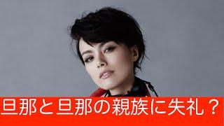 デビュー20周年をめでたく迎えた相川七瀬さんですが、工藤静香さんの...
