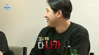 """[나 혼자 산다] """"다 나가..."""" 날카로운 가족들의 맛 평가에 폭발한 황재균?!, MBC 210115 방송"""