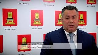 В 2020 году в Тверской области реализуют 266 проектов по программе поддержки местных инициатив