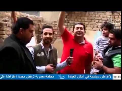 تحشيش عن أمطار العراق