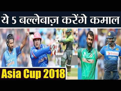 Asia Cup 2018: Rohit Sharma to Fakhar Zaman, Top 5 Batsman to watch out | वनइंडिया हिंदी