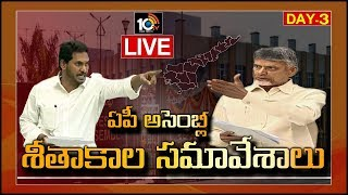 AP Assembly Live | AP Assembly Winter Session 2019 Day 3 Live Over Hike APSRTC Charges  Live