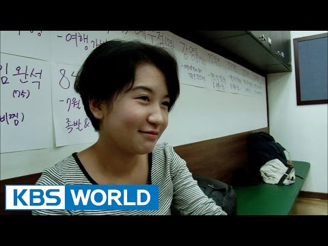 Screening Humanity | 인간극장 -  Nilu, You are my Destiny, part 3 (2015.10.28)