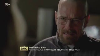 walter white the ethics of being