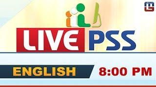 LIVE PSS | Problem Solving Session | Season 2 | English | 8:00 pm Mp3