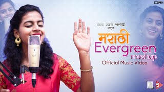 Marathi Evergreen Mashup | NAMRATA | Official Music Video