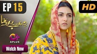 Pakistani Drama | Mere Bewafa - Episode 15 | Aplus Dramas | Agha Ali, Sarah Khan, Zhalay