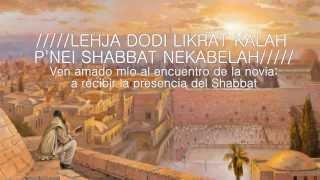 Leja Dodi, LECHA DODI, Kabalat Shabat, לָכה דֹוִדי, SUBTITULADO, LETRA,