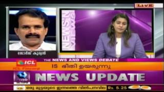 News 'n' View 11/07/16 Full News From Kairali People TV