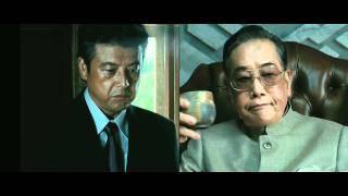 Outrage aka Autoreiji - HD Trailer (2010) Takeshi Kitano