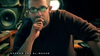 كريم عبدالوهاب يروي كواليس إعادة توزيعه لـ