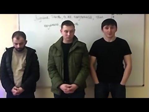МВД России публикует видео задержания криминальной группы лжегазовщиков