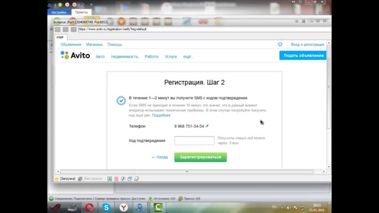 Сервис Avito+переадресация на sms-activate.ru - YouTube