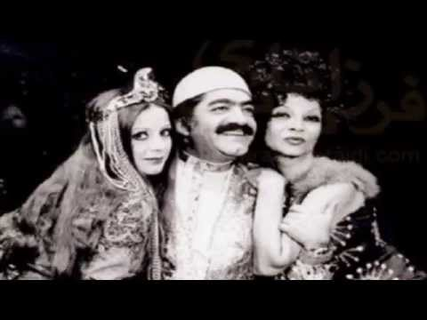 Persian Women Actors 2 - هنرپیشه های خانم سینمای ایران