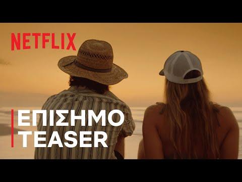 Outer Banks 2 | Επίσημο teaser | Netflix