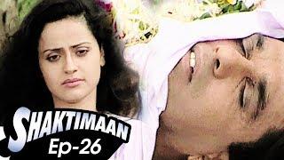 Shaktimaan Episode 26 - गंगाधर का अंतिम संस्कार   Hindi Kahaniya for Kids   Hindi TV Serial