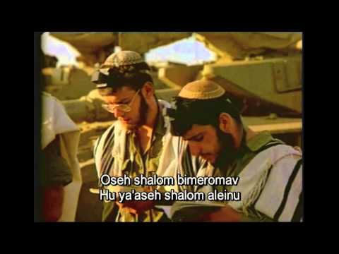 Israel In Songs Part 1 |  Chassidic Songs - English  Phonetics  Titles