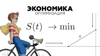 #51. Оптимизация функции времени в задаче на движение!