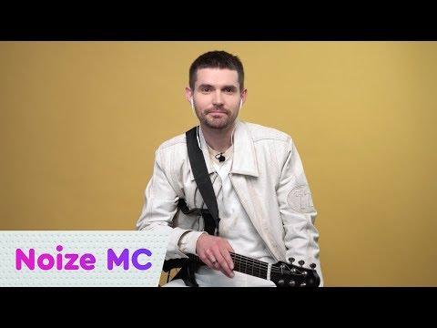 Noize MC – Diss Challenge Импровизация (+КОНКУРС) | On Air (18+)