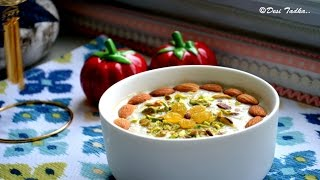 Rice Kheer(rice Pudding)