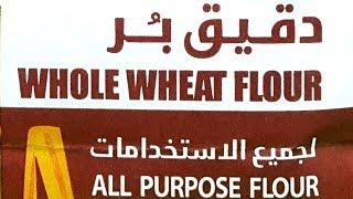 الدقيق والنشا Starch Flour متجر الإبداع