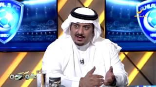 نواف بن سعد :  لم يسبق لي أن إتخذت قرار بسبب ضغط وسائل التواصل الإجتماعي.