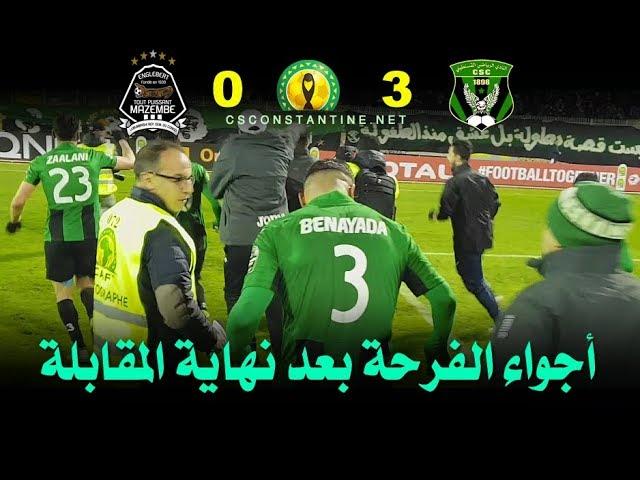 CS Constantine 3 - 0 TP Mazembe : Joie après le match