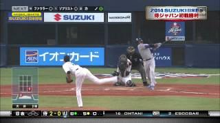 日米野球 第1戦侍ジャパン vs MLB ハイライト