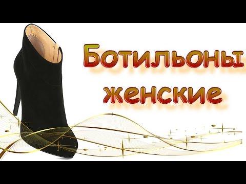 Мокасины женские с ушками (серого цвета) - Mangus - YouTube