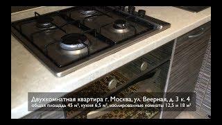 Продажа двухкомнатной квартиры в Москве Веерная 3 к4