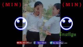 Mrr AIY Remix ft Mrr Mafia .Melody loy man Mp3