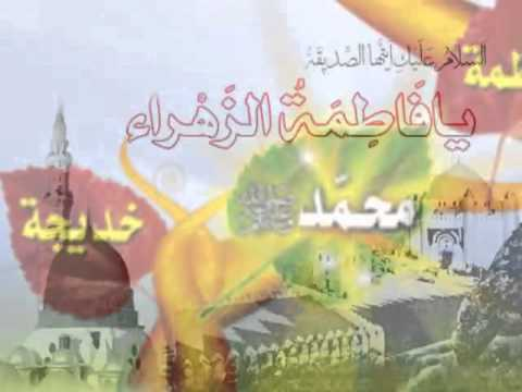 Nasyid Pilihan: Boorikti Ya Ummal Hassanayn Ya Fatimah Az-Zahra